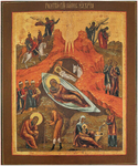 Icon: Nativity of Christ - RX02 (3.9''x4.7'' (10x12 cm))