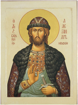 Icon: Holy Right-Believing Great Prince Alexander of Neva - AN01 (3.3''x4.7'' (8.5x12 cm))