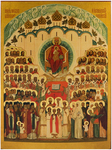 Icon: Synaxis of the Holy New Martyrs of Russia - SN43 (3.5''x4.7'' (9x12 cm))