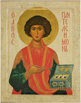 Icon: Holy Great Martyr and Healer Pantheleimon - P03 (3.7''x4.7'' (9.5x12 cm))
