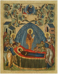 Icon: Dormition of the Most Holy Theotokos - U01 (3.7''x4.7'' (9.5x12 cm))