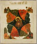 Icon of the Most Holy Theotokos of the Burning Bush - BNK02