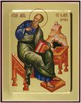 Icon: St. Apostle John the Theologian - G1 (5.1''x6.3'' (13x16 cm))