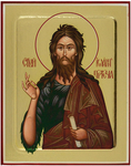 Icon: St. John the Baptist - G2 (5.1''x6.3'' (13x16 cm))