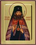 Icon: Holy Hierarch St. John of Shanghai - G1 (5.1''x6.3'' (13x16 cm))