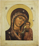 Icon of the Most Holy Theotokos of Kazan' - BK02