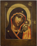 Icon of the Most Holy Theotokos of Kazan' - BK22 (3.9''x4.7'' (10x12 cm))