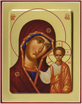 Icon of the Most Holy Theotokos of Kazan' - G1 (5.1''x6.3'' (13x16 cm))