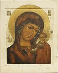 Icon of the Most Holy Theotokos of Kazan' - G2