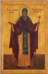 Icon: Holy Hosiomartyr Cornelius of Pskovian Caves - PK57