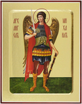 Icon: Holy Archangel Michael - G1 (5.1''x6.3'' (13x16 cm))