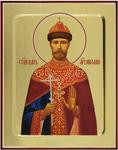 Icon: Holy Tsar Martyr Nicholas - G1 (5.1''x6.3'' (13x16 cm))