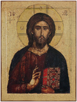 Icon: Christ Pantocrator - S29 (3.5''x4.7'' (9x12 cm))