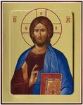 Icon: Christ Pantocrator - G3 (5.1''x6.3'' (13x16 cm))