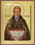 Icon: Holy Venerable Stylianos of Poflagon - G1 (5.1''x6.3'' (13x16 cm))