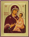 Icon: Most Holy Theotokos of Tikhvin - G2 (5.1''x6.3'' (13x16 cm))