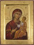 Icon of the Most Holy Theotokos of Iveron - B4 (7.1''x9.4'' (18x24 cm))