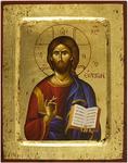 Icon: Christ Pantocrator - B2 (5.5''x7.3'' (14x18.5 cm))