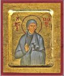 Icon: Holy Martyr Elizabeth - BOSN (4.3''x5.1'' (11x13 cm))