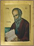 Icon: St. Apostle John the Theologian - no.2600 (9.4''x11.8'' (24x30 cm))