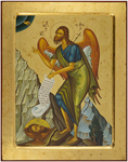 Icon: St. John the Baptist - no.3029 (9.4''x11.8'' (24x30 cm))