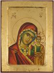 Icon of the Most Holy Theotokos of Kazan' - B4 (7.1''x9.4'' (18x24 cm))