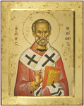 Icon: St. Nicholas the Wonderworker - X2337 (9.4''x11.8'' (24x30 cm))