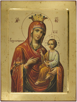 Icon of the Most Holy Theotokos 'Quick to Hearken' - B6NB (9.4''x11.8'' (24x30 cm))