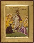 Icon: Appearance of Christ To the Myrrh-Bearing Women - B2/S (5.5''x7.5'' (14x19 cm))
