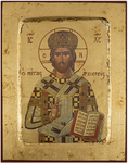 Icon: Christ the Great Hierarch - B2 (5.5''x7.1'' (14x18 cm))
