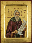 Icon: Holy Blessed Andrew of Constantinople, the Fool for Christ - 3369 (5.5''x7.1'' (14x18 cm))