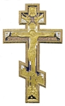 Blessing cross no.125