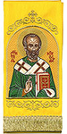 Embroidered bookmark - St. Nicholas the Wonderworker