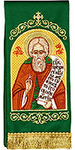 Embroidered bookmark - Holy Venerable Sergius of Radonezh
