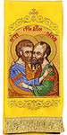 Embroidered bookmark - Holy Apostles Peter and Paul