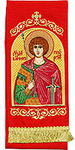 Embroidered bookmark - Holy Great Martyr St. George the Winner