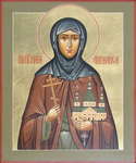 Icon: Holy Martyr Animaisa - B