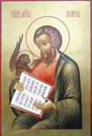 Icon: Holy Apostle and Evangelist St. Mark - B