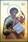 Icon: Holy Apostle and Evangelist St. Luke - B