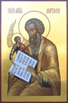 Icon: Holy Apostle and Evangelist St. Matthew - B