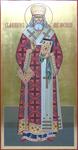 Icon: Holy Hierarch Macarius, Metropolitan of Moscow - B