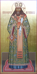 Icon: Holy Hierarch Theodosius of Chernigov - B