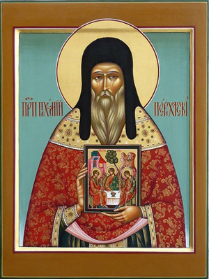 Icon: Holy Venerable Pachomius of Nerekhta - I