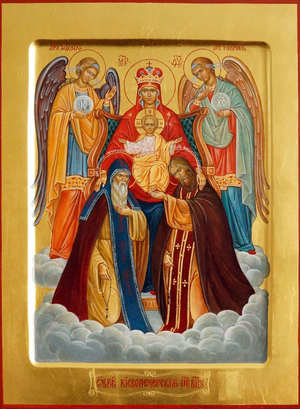 Icon: Most Holy Theotokos of the Kievan Caves - L