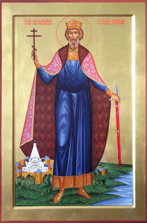 Icon: Holy Great Prince Vladimir Equal-to-the-Apostles - L