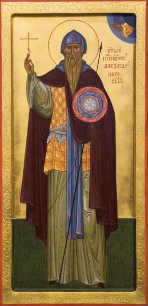 Icon: Holy Venerable Alexander Peresvet - L