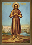 Icon: Holy Blessed Alexius the Man of God - ACH03