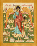 Icon: Holy Angel the Guardian of Moscow - ACHM38