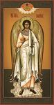 Icon: Holy Guardian Angel - AH01