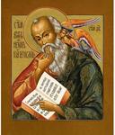 Icon: Holy Apostle St. John the Theologian - AIB42